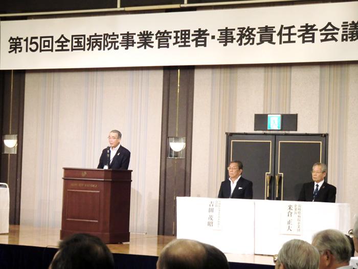 中村法道長崎県知事の挨拶